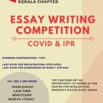 IDIA-KERALA-CHAPTER-ESSAY-WRITING-COMPETITION-POSTER-PICTURE.jpg